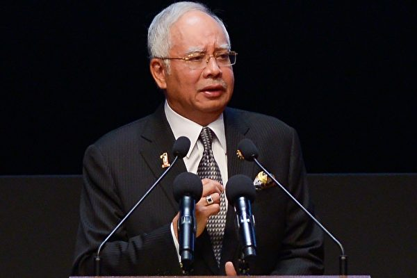 马来西亚首相涉贪7亿美元