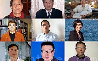 诉江一周速增2万 大陆各界声援吁清算江泽民