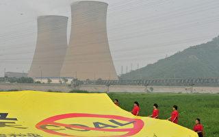 華郵:中共對權力的追求貪得無厭
