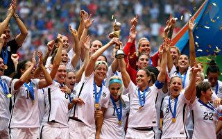 美國5-2大勝日本 第三次登頂女足世界盃