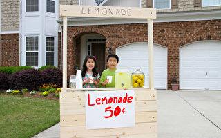 卖柠檬水 美国孩子首次创业体验