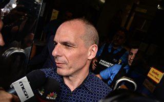 希臘財長辭職 德國批公投結果 歐元區陷困境