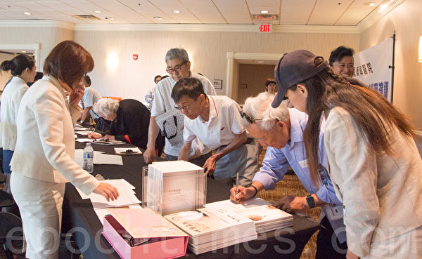 著名韩医徐孝锡院长在南湾的演讲吸引了大批来宾。(马有志/大纪元)