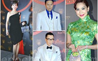 眾星以懷舊服飾出席「上海之夜」晚會