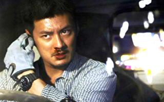 余文樂與高捷將出席《迷城》台北首映