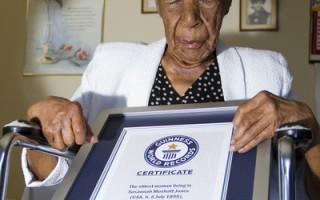 全球最長壽老婦人慶祝116歲生日