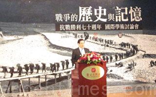 纪念抗战胜利 马英九:中共领导抗战无法接受