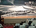 中共假抗日真相(8):通敌卖国的持久战