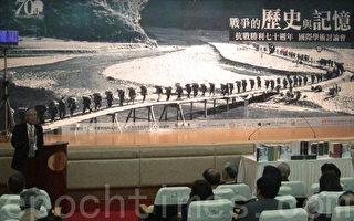 中共假抗日真相(7):新四军和皖南事变