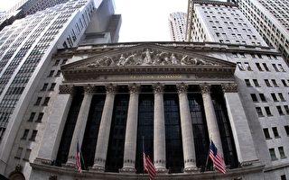 纽约交易所因技术问题停止交易 道指跌1%
