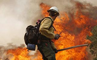 十萬「火」急 加拿大卑詩亟需外援助滅火