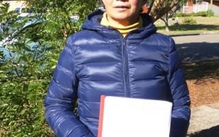海外人權金獎獲得者張鳳英控告江澤民