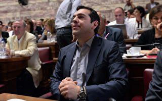盼留歐盟 希臘態度出現180度轉彎