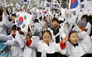韓人願多生子女  卻怕經濟負擔