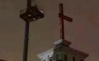 杭州一日内四教堂十字架被强拆
