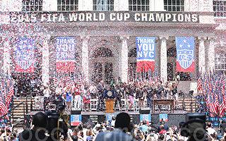 市政廳前的盛大慶典上,彩色紙片從天而降,市政廳成了彩色紙片的海洋。(杜國輝/大紀元)
