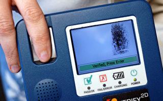 美國人事局110萬指紋信息被駭客盜取