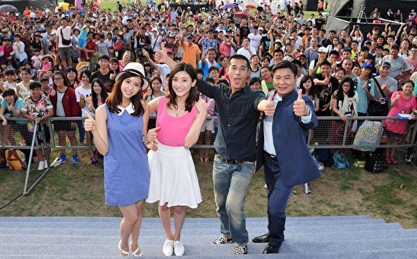 何紫妍(左起)、林逸欣、黃騰浩、陳文山到嘉義東石地方觀光活動為戲宣傳。(台視提供)
