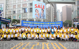 韩国各界声援诉江潮 逾百人寄交控告状