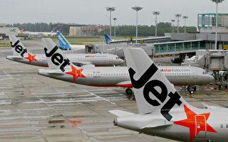 捷星恢復巴厘航班 首批滯留澳人週一晚返回