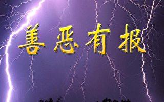 九天劍:把罪犯江大蛤蟆押上來!