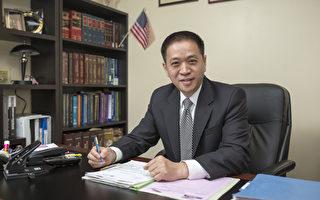 當好華人的跨文化律師