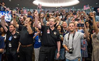 飞行53亿公里 新视野号掠过冥王星