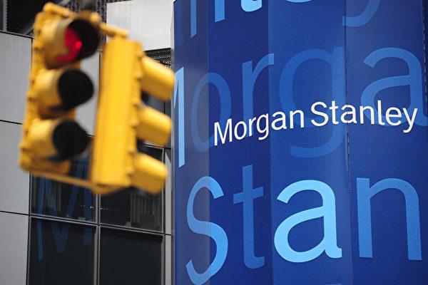 MSCI負責人:中國市場數據是納入A股的難題