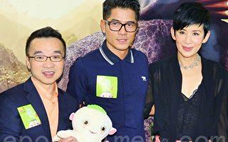 導演許誠毅(左)與郭富城、吳君如出席首映禮。(宋祥龍/大紀元)