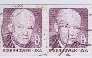 DC將建艾森豪威爾公園 台灣捐贈百萬