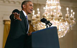 伊朗核协议前途未卜 评论:奥巴马想放手中东