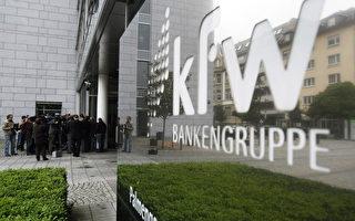 全球最安全10大銀行 皆在歐洲