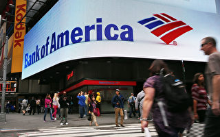 美國紛立於街頭的銀行分支正在縮減,甚至ATM自動提款機也在減少。客戶多轉向銀行線上網站。圖為位於紐約熱鬧街區的美國銀行分支。(Spencer Platt/Getty Images)