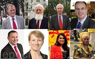 英国法轮功学员7‧20集会 国会议员声援支持