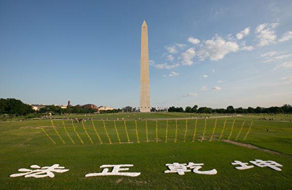 華盛頓DC2015年7月16日法輪功燭光夜悼作準備。(李莎/大紀元)