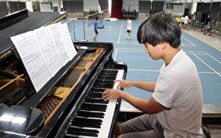 台裔鋼琴家尋根 《傾聽台灣》新港展演