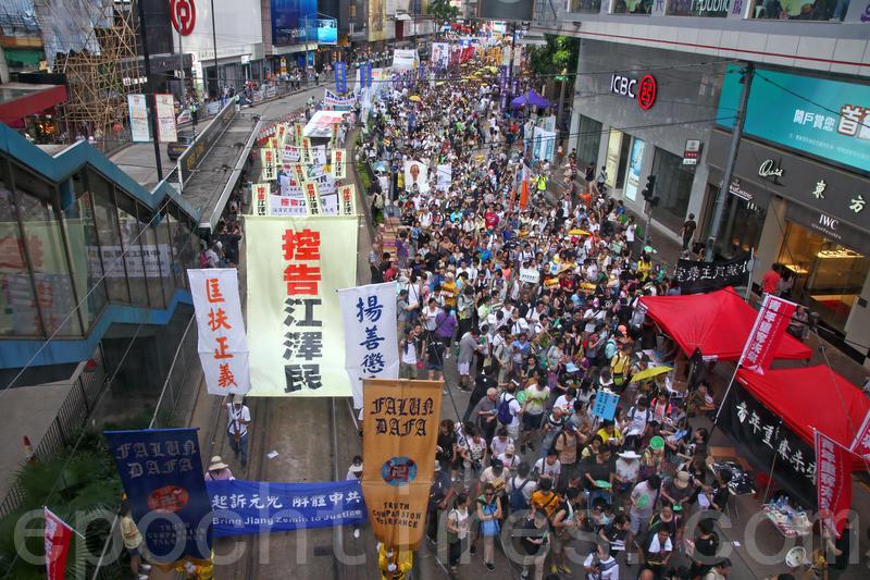 「全球聲援中國民眾告江的刑事舉報聯署」行動中,亞洲地區以台灣、日本、南韓參與人數最多。圖為香港七一遊行,民陣持控告江澤民的大旗上街。(宋祥龍/大紀元)