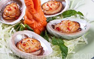 【梁厨美食】日本味噌汁烧焗鲍鱼