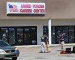 田納西州查塔努加市16日2處軍事設施發生槍擊案,4名陸戰隊員遇害。17日,聯邦調查局(FBI)探員在現場調查。 (Joe Raedle/Getty Images)