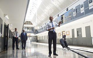 奧巴馬探受刑人 感慨年少吸毒