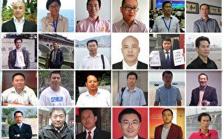 中共打压维权律师 升至222人