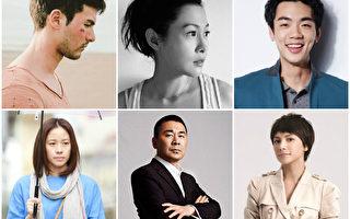 组图:台北电影奖公布第二、三波颁奖人