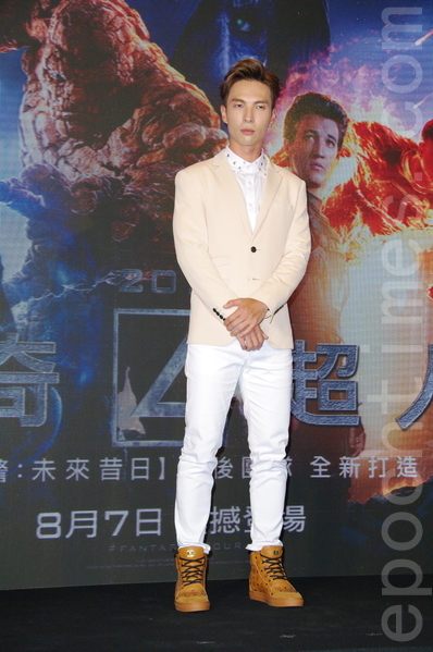 福斯影片《惊奇4超人》(陆译:神奇四侠)于2015年7月18日在台北首度正式登场,台湾宣传大使同时和粉丝们见面。图为陈势安。(黄宗茂/大纪元)