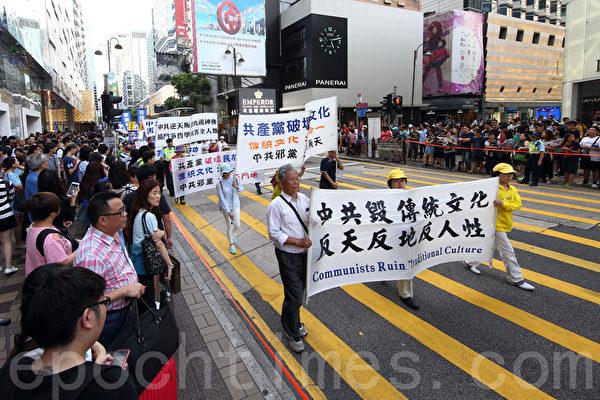 """香港法轮功学员7月18日开始一连两天举行纪念7·20反迫害16年活动,首日约700名学员在九龙区闹市举行""""控告江泽民""""大游行,吸引许多市民及大陆游客的观看。(潘在殊/大纪元)"""