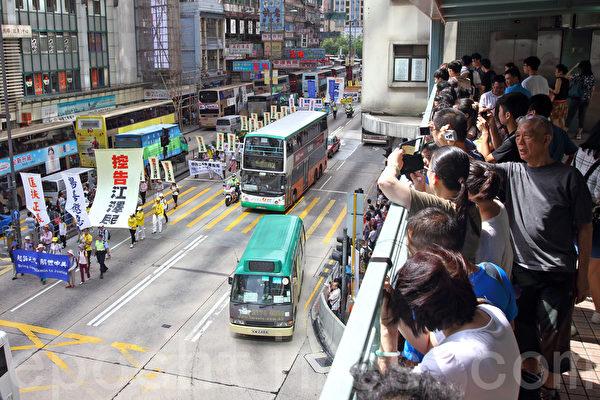 """香港法轮功学员7月18日开始一连二天举行纪念720反迫害16年活动,首日约7百名学员在九龙区闹市举行""""控告江泽民""""大游行,吸引许多市民及大陆游客的观看。(潘在殊/大纪元)"""