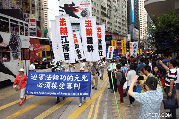 2015年7月19日,香港即将举行7.20十六周年反迫害集会游行,呼吁各界制止中共迫害法轮功。图为2014年游行。(潘在殊/大纪元)