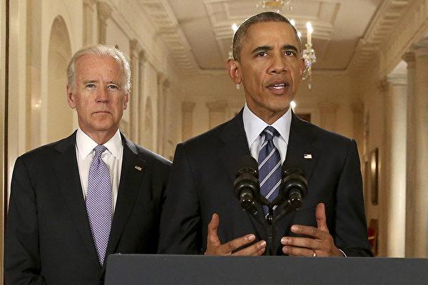 2015年7月14日,美国华盛顿DC,美国总统奥巴马与副总统拜登,在白宫东厅的新闻发布会上回应了欧盟与伊朗关于核武的协议。(Andrew Harnik /Getty Images)