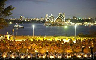 法轮功反迫害22周年 澳政要及主流人士声援