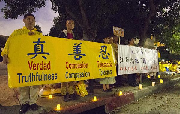 7月19日晚,200多名法輪功學員來到洛杉磯中領館前進行燭光夜悼,紀念被迫害致死的同修。(季媛/大紀元)