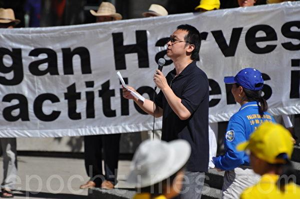 温哥华《大纪元时报》新闻管理主编何坚在集会上发言。(唐风/大纪元)